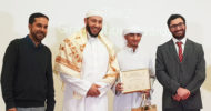 আল-মিজান স্কুলের দশম হাফিজ গ্রাজুয়েশন :  ৬ জনকে পাগড়ি ও সার্টিফিকেট প্রদান