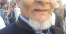 ইস্ট লন্ডন মসজিদের ভলান্টিয়ার আলম চৌধুরীর ইন্তেকাল : শোক প্রকাশ