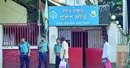 'টর্চার সেল' বন্দরবাজার পুলিশ ফাঁড়ি