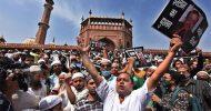 কুরআনের ২৬টি আয়াত নিষিদ্ধের দাবি খারিজ ভারতের সুপ্রিম কোর্টে